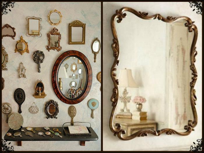 О зеркалах