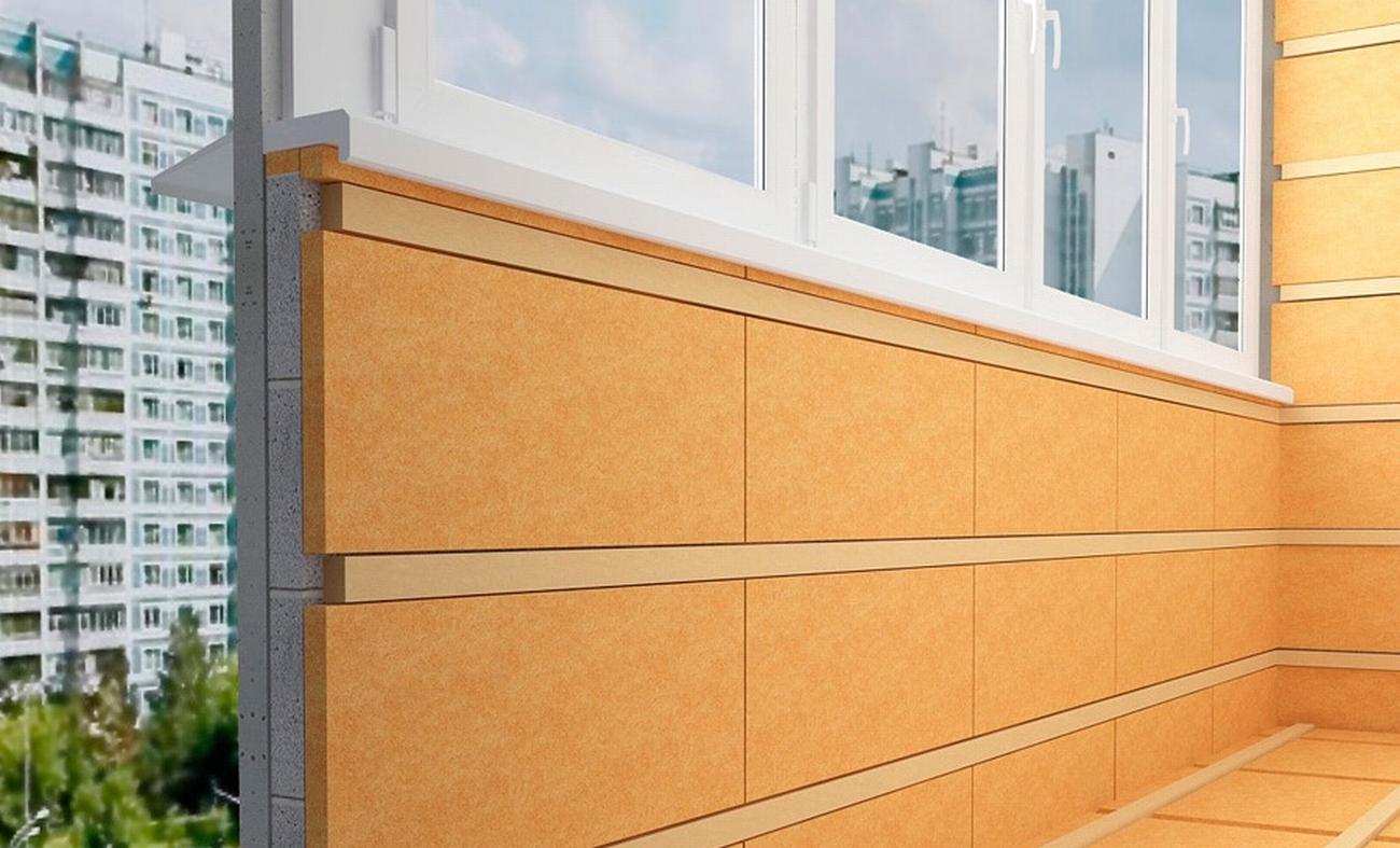 Грамотное утепление балкона или лоджии